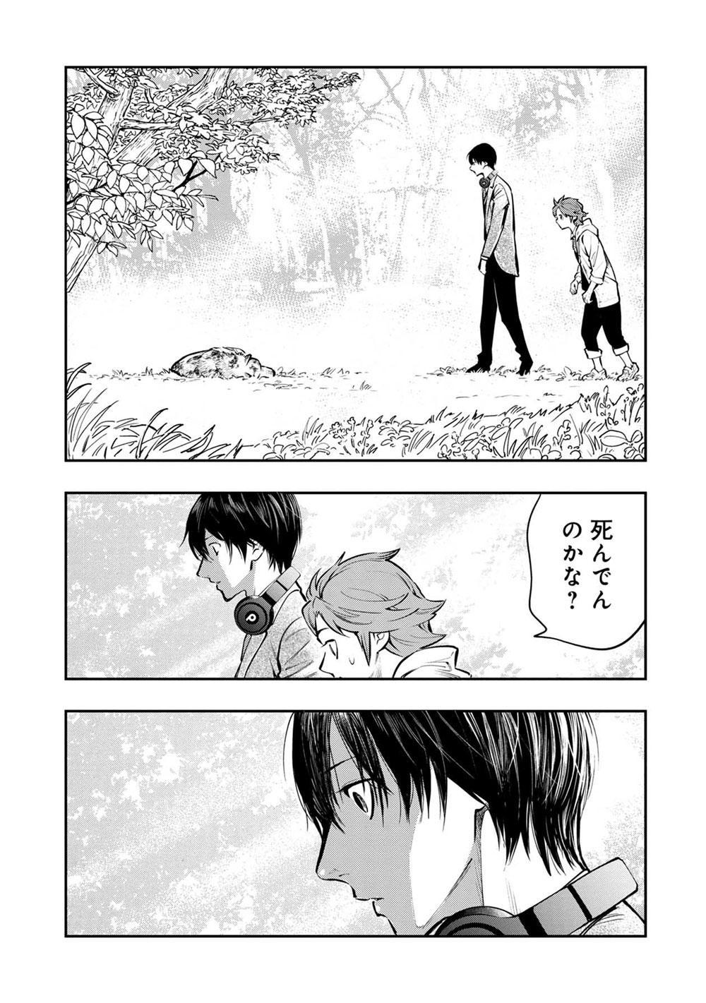 inugami_re_002_012.jpg