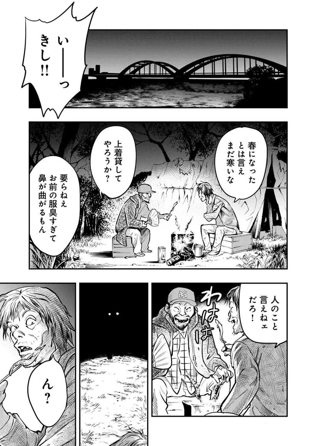 inugami_re_001_001.jpg