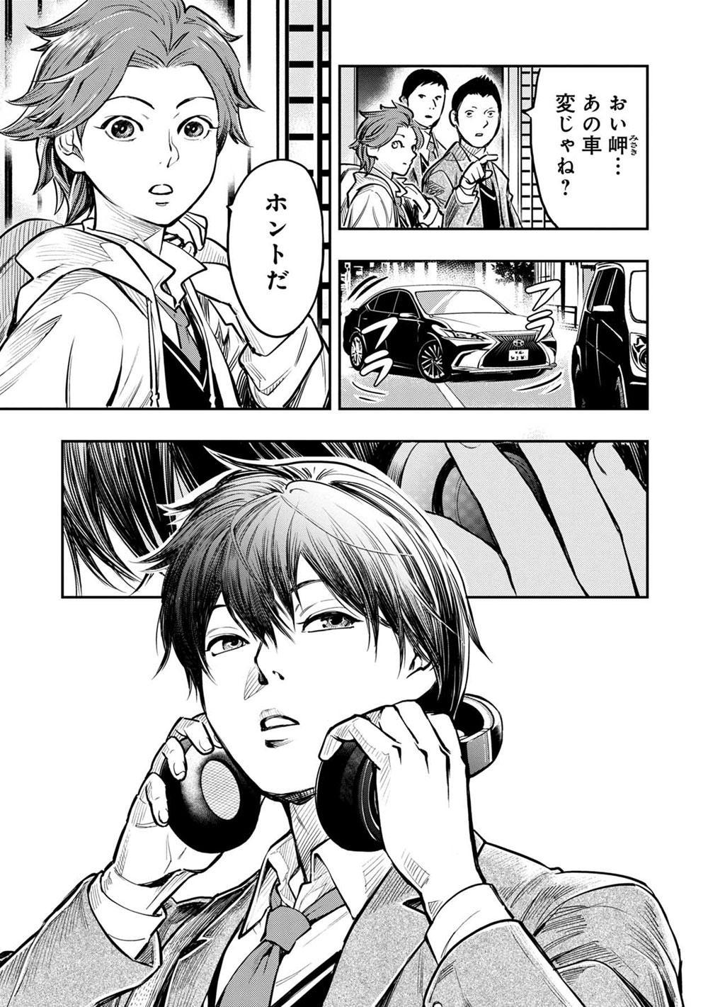 inugami_re_001_017.jpg