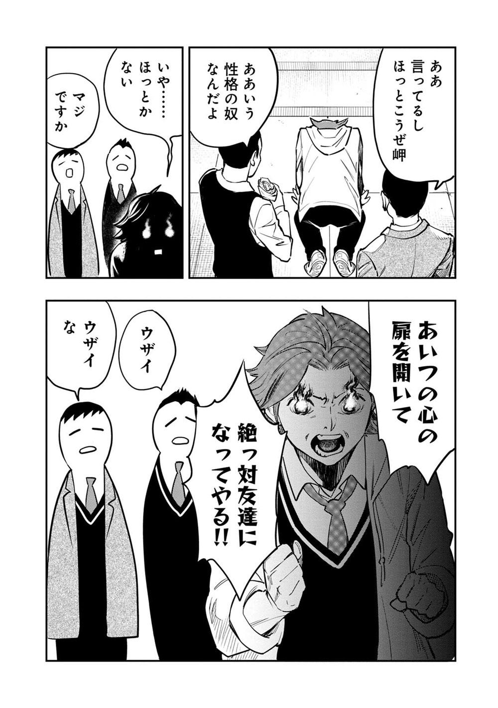 inugami_re_001_029.jpg