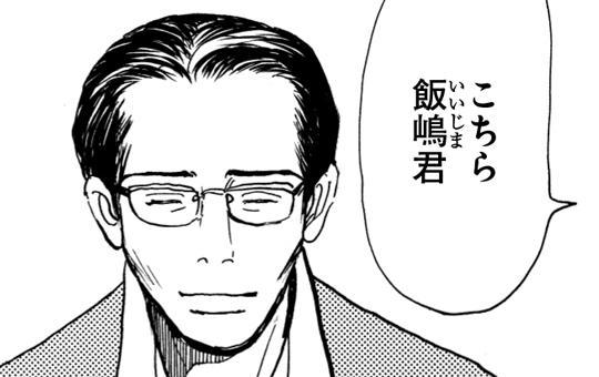 28巻発売記念試し読み「誰かがつけた鈴の音」/百鬼夜行抄