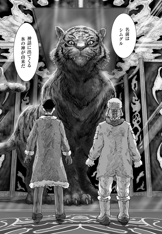 シムグル_00_09.jpg