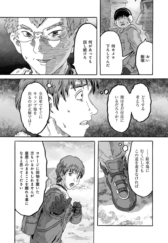 シムグル_01_22.jpg
