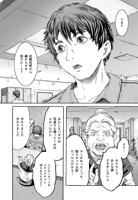 シムグル_01_02.jpg