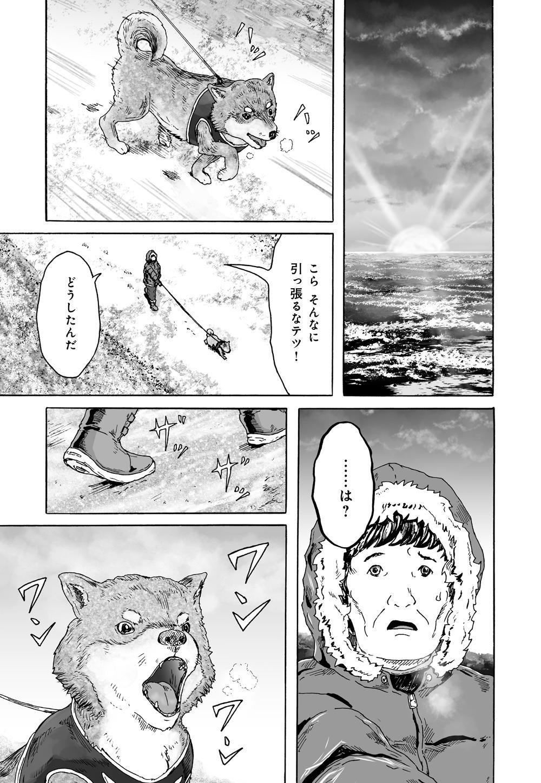 シムグル_00_23.jpg