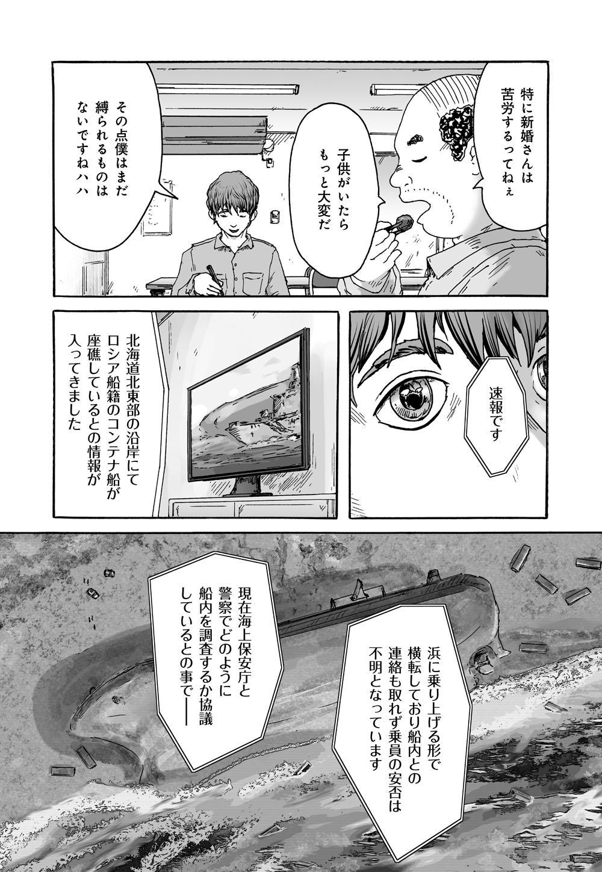 シムグル_01_05.jpg