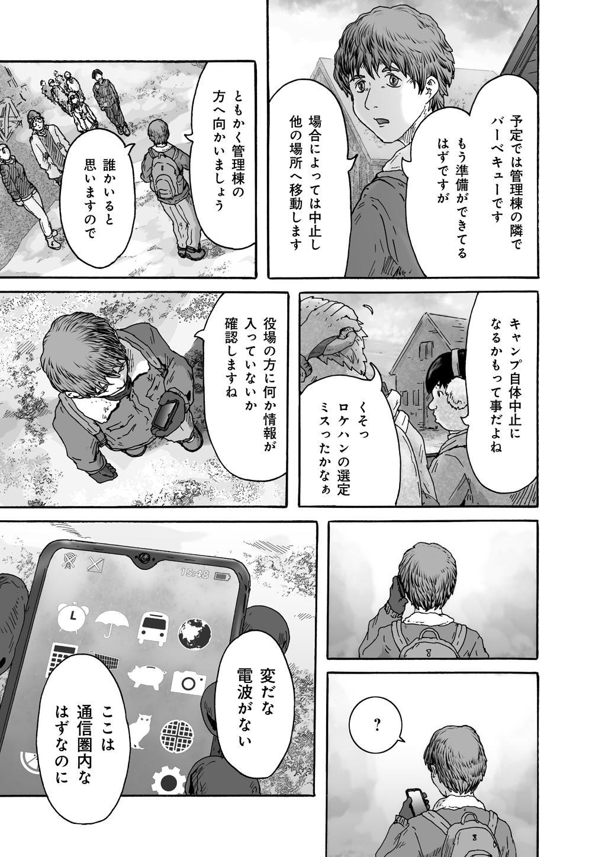 シムグル_01_19.jpg