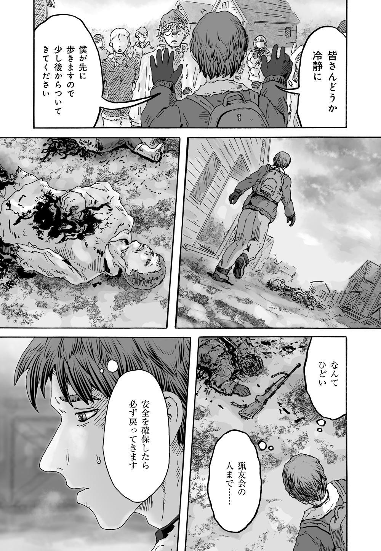 シムグル_01_23.jpg
