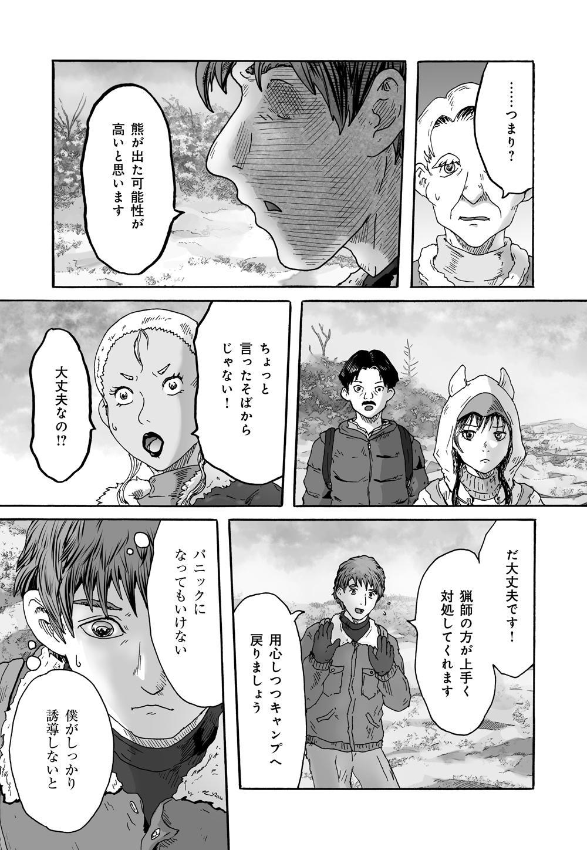 シムグル_01_17.jpg
