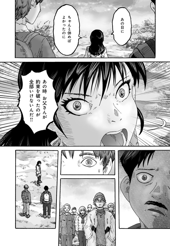 シムグル_01_14.jpg