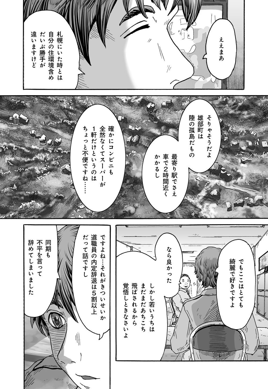 シムグル_01_04.jpg