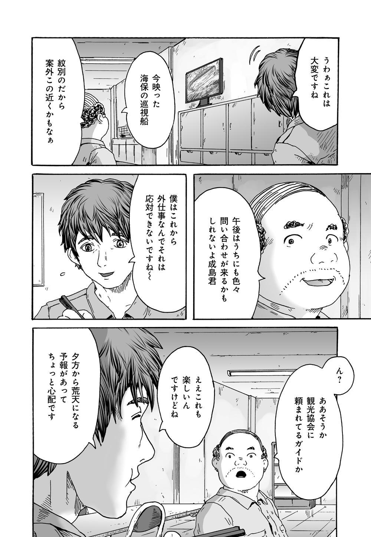 シムグル_01_06.jpg