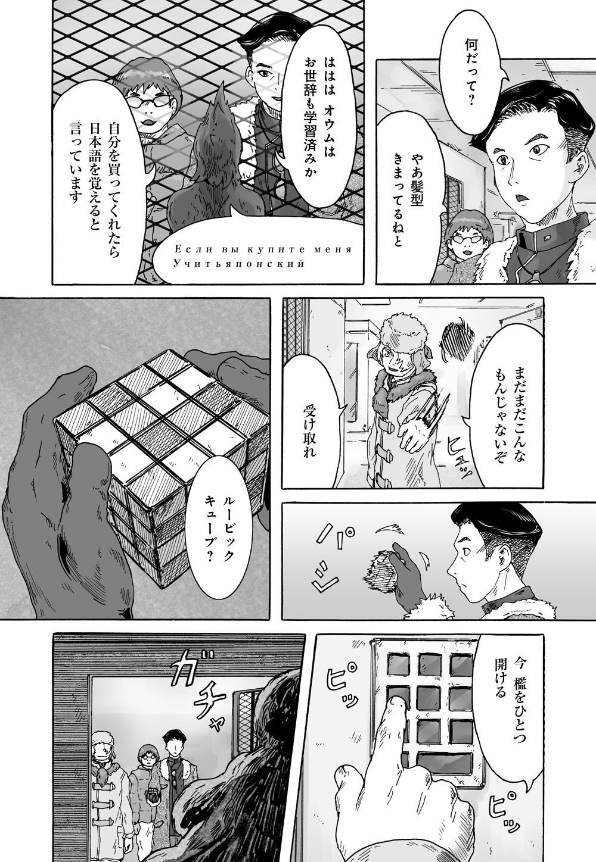 シムグル_00_04.jpg