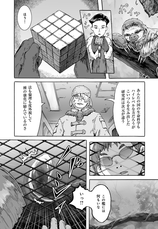 シムグル_00_06.jpg