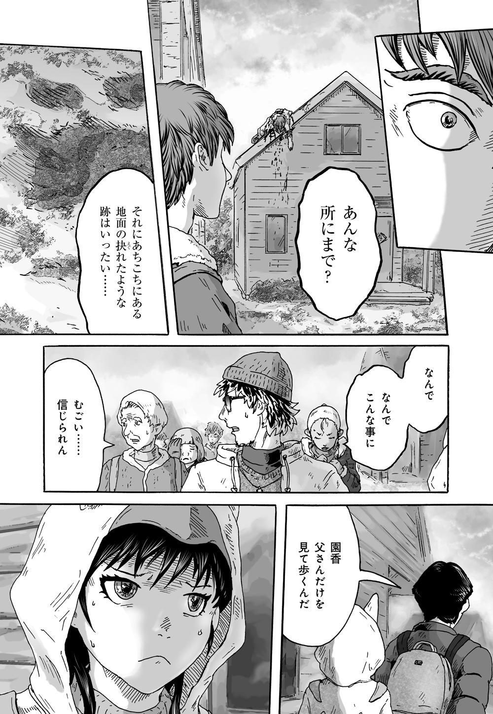 シムグル_01_24.jpg