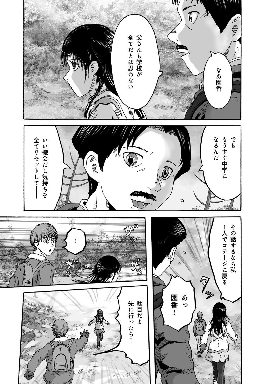 シムグル_01_12.jpg
