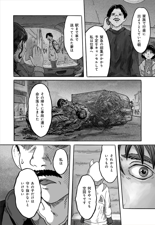 シムグル_02_12.jpg