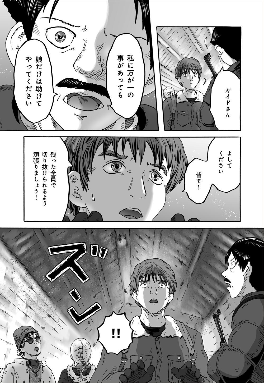 シムグル_02_13.jpg