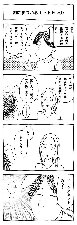 ひろゆき137.jpg