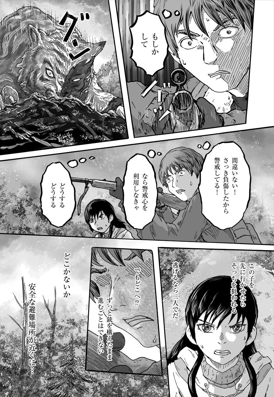 シムグル_04-05.jpg