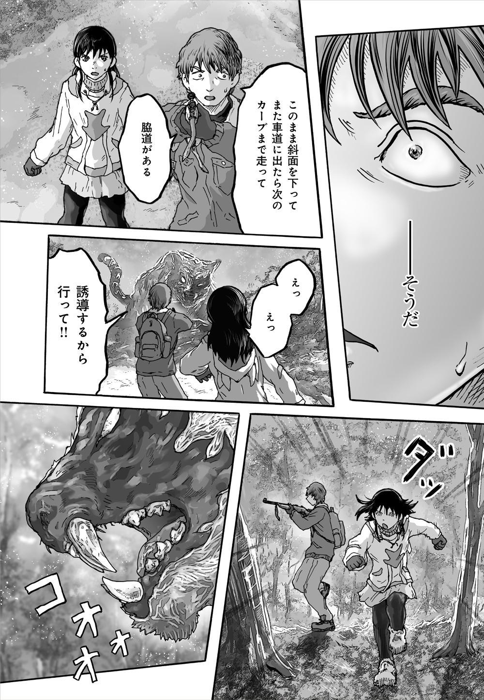 シムグル_04-06.jpg