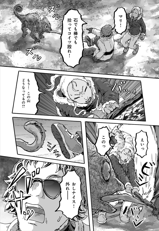 シムグル_04-08.jpg