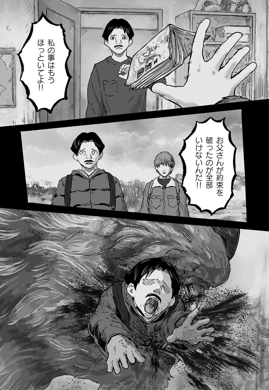 シムグル_04-01.jpg