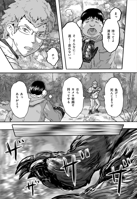 シムグル_04-11.jpg