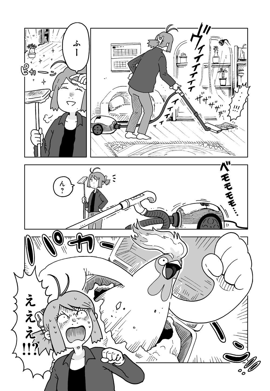 甦れ!不死夫さん_01_07.jpg