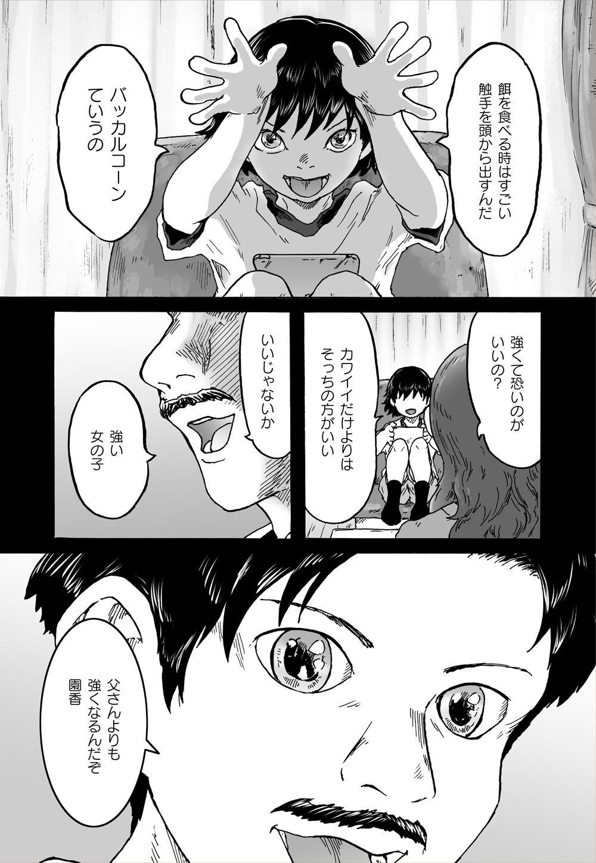 シムグル07_3.jpg