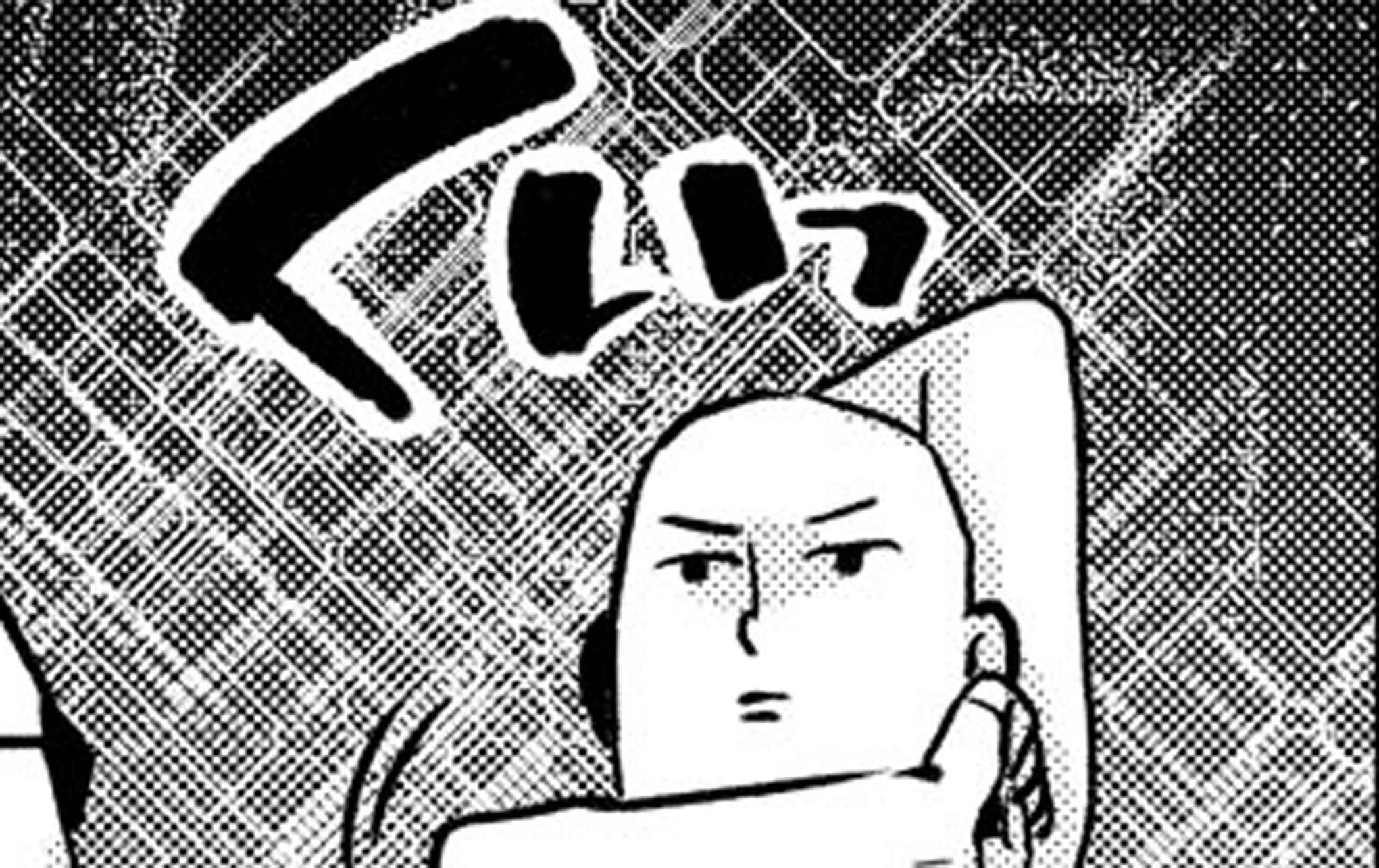 第21話 松尾大社/羽山戸神