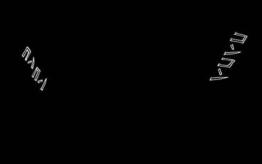 伊藤潤二傑作集 「首吊り気球」