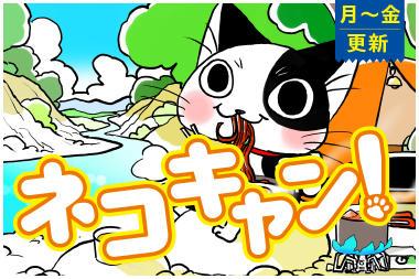 banner_A_02.jpg