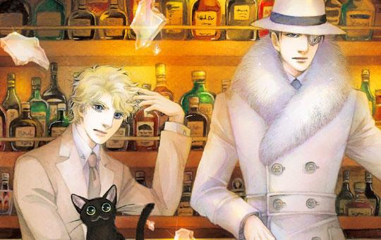 グラスの破片は猫のため息(クォート&ハーフ外伝)