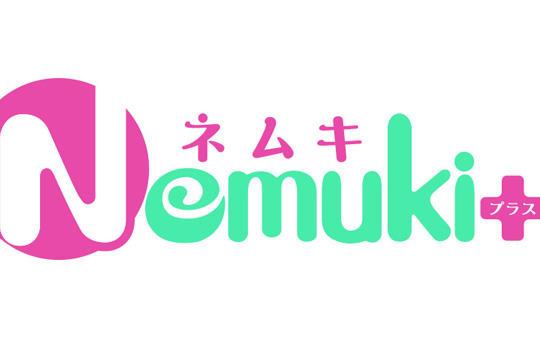 Nemuki+