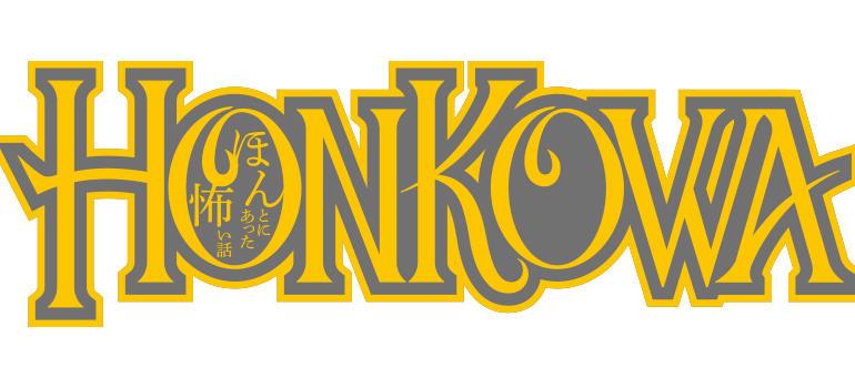 HONKOWA